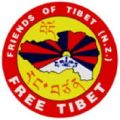 Free Tibet Merchandise